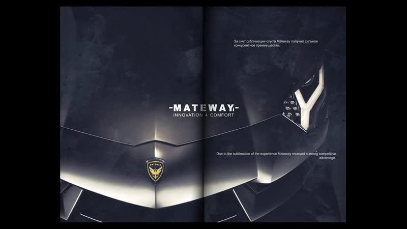 Mateway Baltic Thule Partnership Newkey Kartel Project