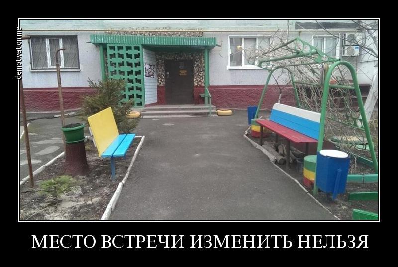 Ловейко игорь юрьевич фото его шевелю Те