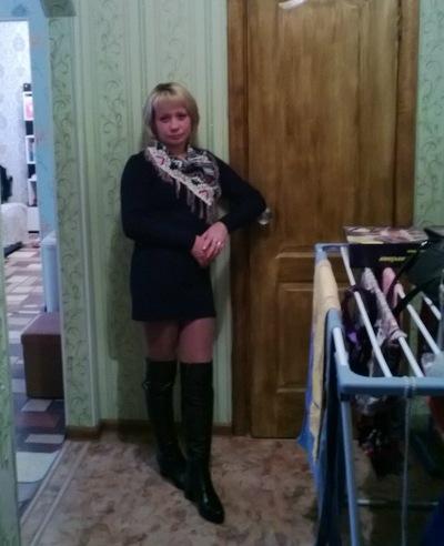 Елена Борисова, 15 октября 1976, Пермь, id127297181