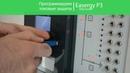 Релейная защита SEPAM P3 программирование токовых защит