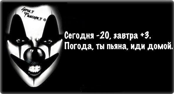 ЧЕРНАЯ ФИЛОСОФИЯ))))