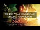 Hero: Skillet - The Chronicles of Narnia Prince Caspian music video (10th year anniversary tribute)