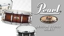 Малые барабаны PEARL STS (Pearl Session Studio Select )