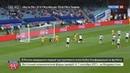 Новости на Россия 24 • Кубок конфедераций. Немцы австралийцев обыграли, но не разгромили