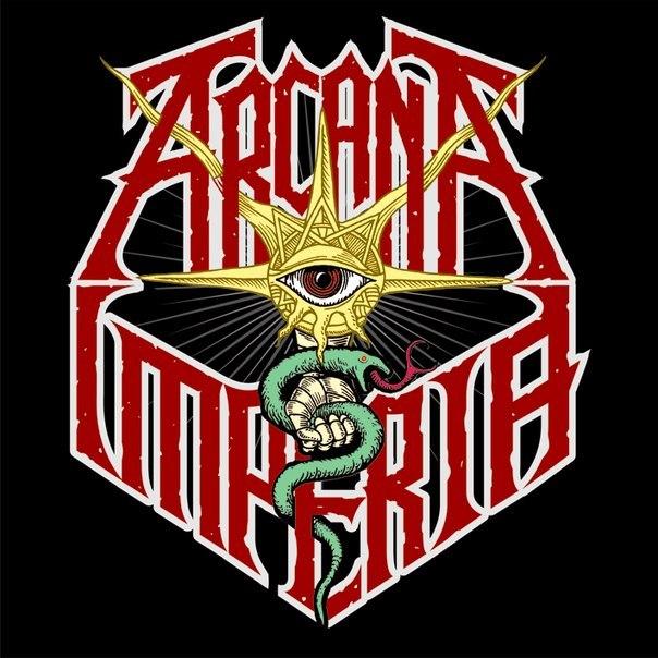 Новый трек ARCANA IMPERIA - Радуга смерти