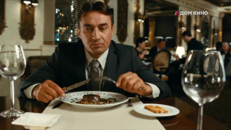 О чём говорят мужчины Помнишь тот ресторан на Ордынке, который ты мне посоветовал