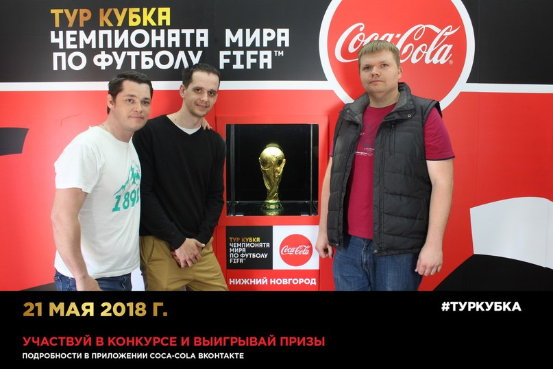 Алексей Казаков   Нижний Новгород