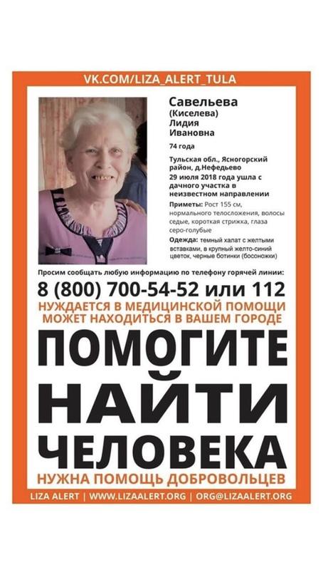 Лера Романтика   Москва