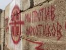 Мы Против Наркотиков - Акция в День борьбы с наркозависимостью Лазертаг/Обзор