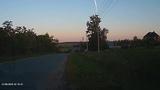 В Липецкой области упал метеорит