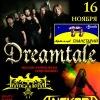 Dreamtale / Anckora в Рязани