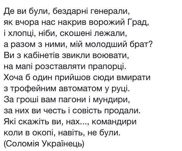 """Воины батальона """"Донбасс"""" протестуют на Майдане Незалежности: требуют наказать виновных в трагедии под Иловайском - Цензор.НЕТ 7211"""