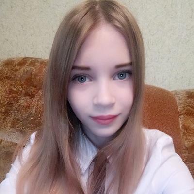 Катюха Кэт