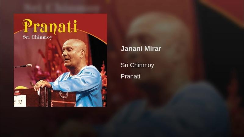 Sri Chinmoy - Janani Mirar