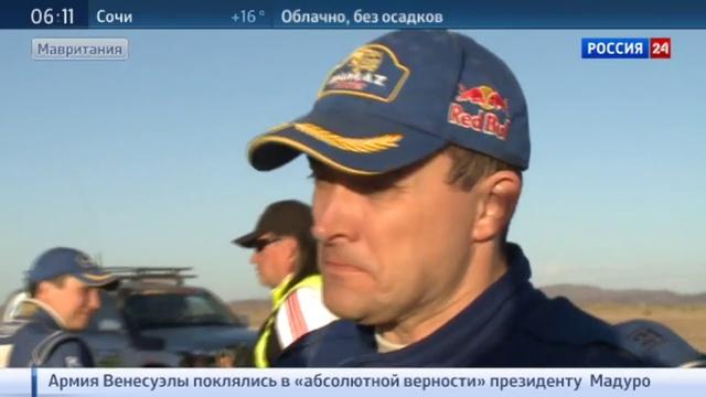 Новости на Россия 24 • Ралли Африка эко рейс: мавританская пустыня преподносит неприятные сюрпризы
