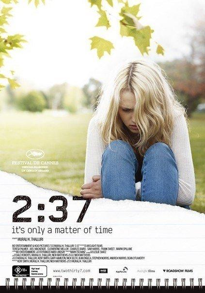 2:37 (2016)