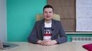 Обращение руководителя MasterCams к клиентам. Видеонаблюдение Челябинск