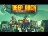 DEEP ROCK GALACTIC - качаем персонажей.