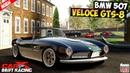 CarX Drift Racing ПК ЭКСКЛЮЗИВНЫЕ РЕДКИЕ АВТО BMW 507 и Veloce GTS 8