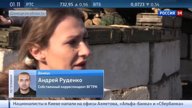 Новости на Россия 24 • В Донбассе возобновили обмен пленными