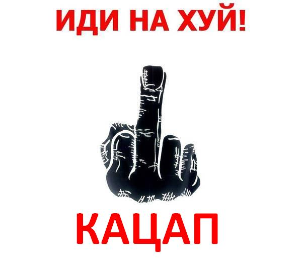 Турчинов предложил Раде уволить скандального судью КС Пасенюка - Цензор.НЕТ 1006