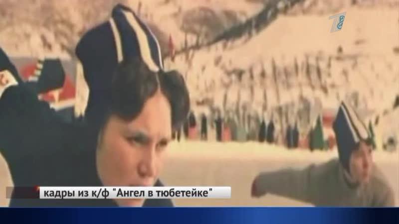 Казахстанской легенде конькобежного спорта Ганее Якимчук 80 лет