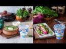 Давайте все усметаним Закуска из свеклы с кремом из запечённых овощей малосольным огурцом и соусом из сметаны и хрена