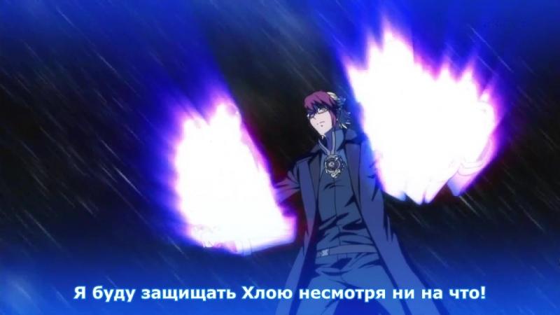 MedusaSub Juushinki Pandora Небесная машина Пандора 21 серия русские субтитры