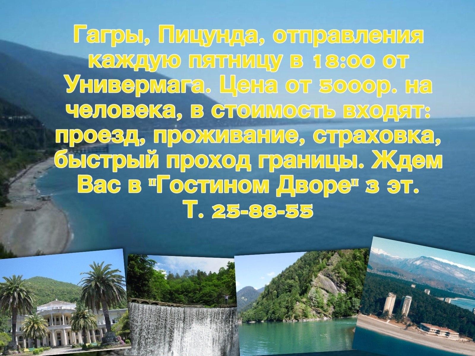 http://cs421230.vk.me/v421230668/5e1c/JW2hOkYbuRw.jpg
