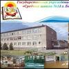 Подслушано школа №13