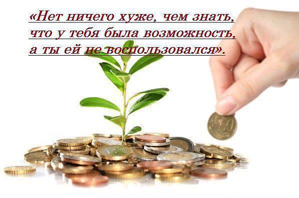 http://cs408129.vk.me/v408129128/43c0/BHSCi5duVi4.jpg