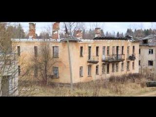 Прогулка по мёртвому городку Фёдоровка. The dead town. (Клип)