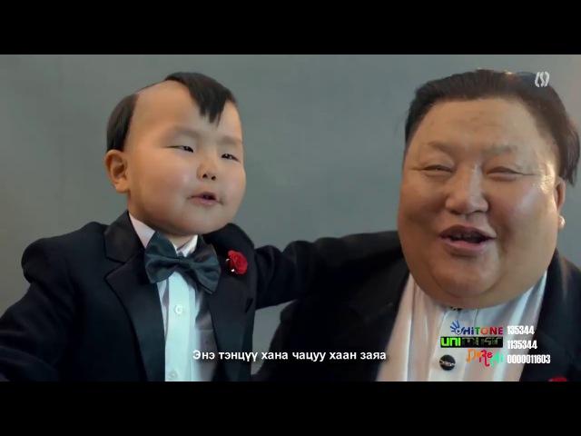 'Khaan zayatai orchlon' Mongolian Folk Music Song