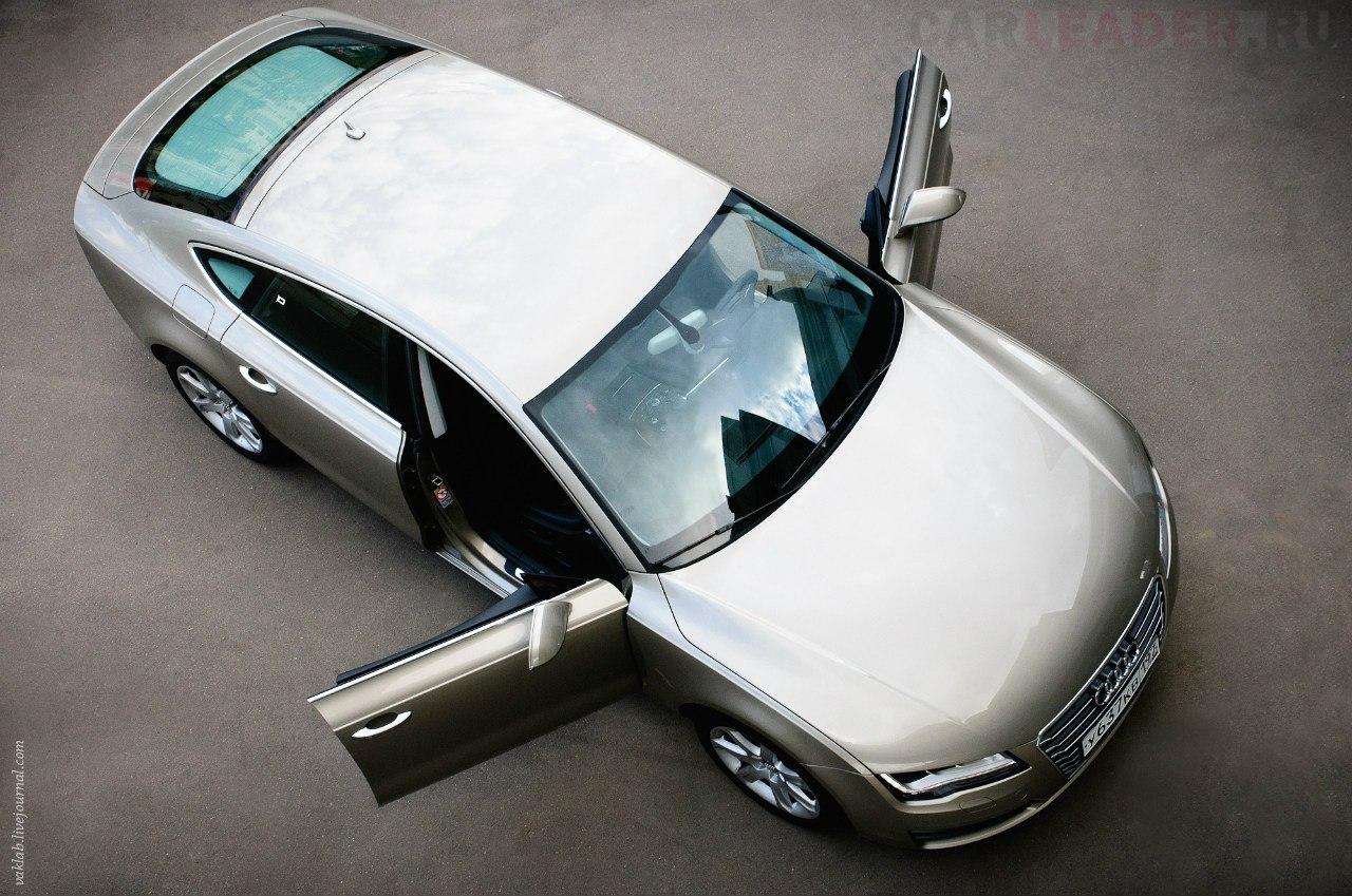 Audi A7 glasses