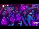 180330 EXO Lay Yixing @ Idol Producer Episode 11