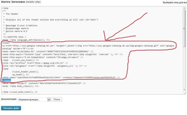 Скопировать выделенный код  на скриншоте , чтобы можно было все легко восстановить