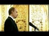 Новогоднее обращение Путина. (Эксклюзив не вышедший в эфир!)