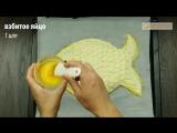 """Потому что это очень вкусно! Чудо пирог """"Золотая рыбка"""" для праздничного стола!"""