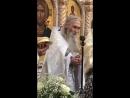 52 года со дня Хиротонии батюшки Илия