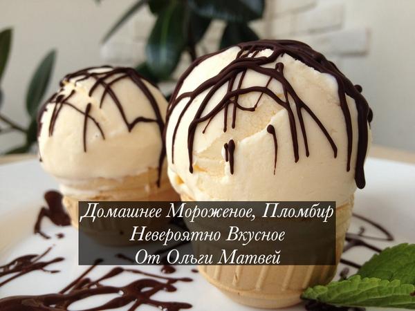 Мороженое Настоящий Пломбир в Домашних Условиях Homemade Ice Cream English Subtitles