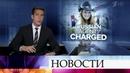 Суд США отказался выпустить россиянку Марию Бутину из под стражи