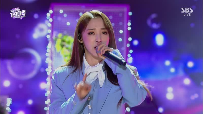 [Special Stage] 181225 Bomi (보미), Eunha (은하), Dahyun (다현) Moonbyul (문별) - Flower Road (꽃길)