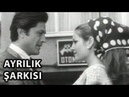 Ayrılık Şarkısı 1966 - Tek Parça Cüneyt Arkın Ajda Pekkan