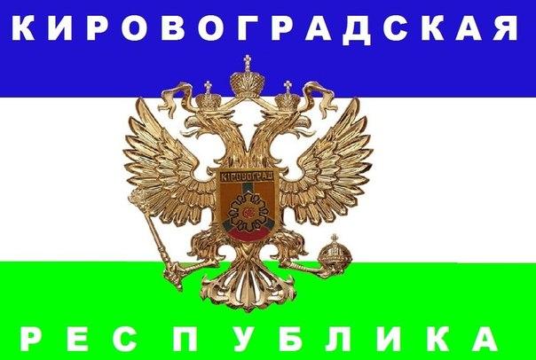 В СБУ заявили о попытке создания еще одной самопровозглашенной республики
