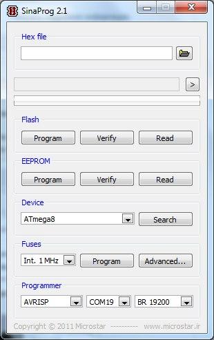Программу для чтения hex файлов