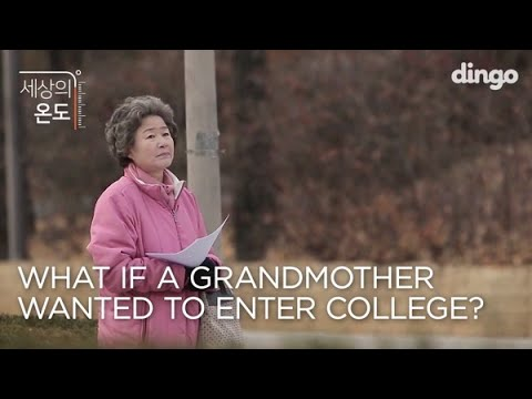 What If A Grandmother Wanted To Enter College ENG SUB • dingo kdrama