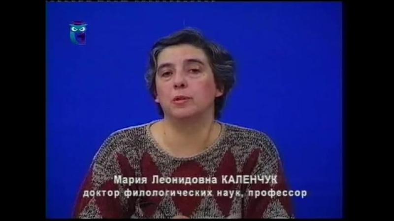 Русский язык и культура речи. Лекция 2. Разновидности национального русского языка (1)