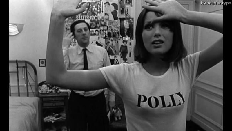 «Кто вы, Полли Маггу?» |1966| Режиссер: Уильям Кляйн | драма, комедия (рус. субтитры)
