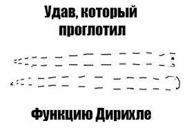 http://cs424325.vk.me/v424325506/886e/vpS9YJd5gBI.jpg