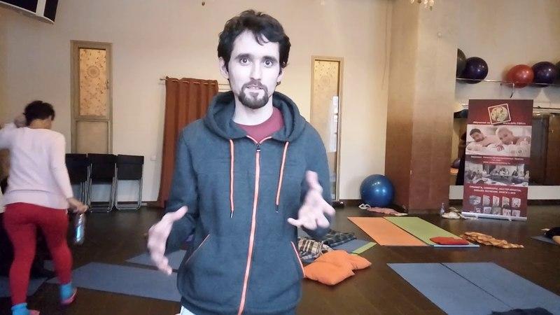 Отзыв об обучении Юмейхо массажу и мануальной терапии от Олега Гудвина. №1